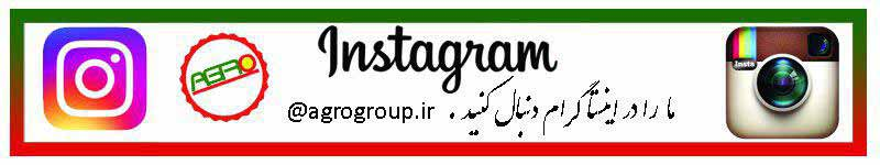 instagram follow us agro fa update
